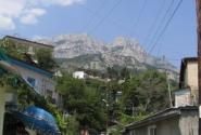 Алупкинская улочка