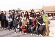 с корейскими школьниками в Пекине-дворей императора