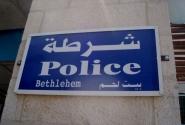 Наличие полиции успокаивает.