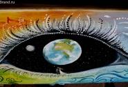 Глаз мира