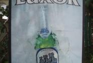 А это фото тоже не совсем нормальное... Пиво - судя по всему Луксорское... В Луксоре делают ПИВО? А почему рекламируют в Шарме на Синайском полуострове???