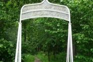 Обязательные ворота