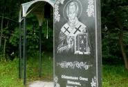 На месте храма Николая Чудотворца