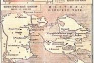 Карта Боспорского государства