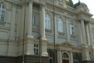 Национальный музей.