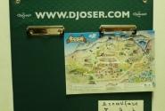 Возьмите карту-путеводитель по Дельфам, пригодится!