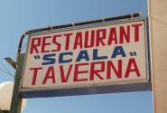 Вывеска ресторана, в котором нас ждали морепродукты.