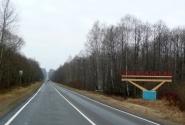 Через 2 км будет Зайцева гора - подъем на высоту заметен издалека.