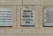 театр Горького в Ростове-на-Дону