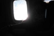 Окно в Турцию