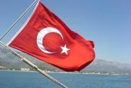 Яхтенный флаг