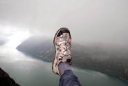 Русская нога над Лисе-фьордом