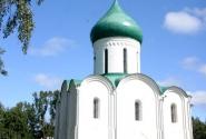 Спасопреображенский собор