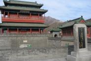 Оборонительная крепость