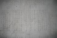 Записи Великого Конфуция на плитах. Какая же история!!!
