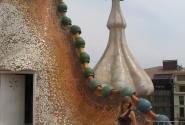 Дом-музей Гауди. Крыша.
