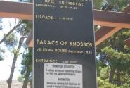 Кноссос
