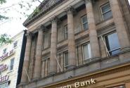 Банк Ирландии