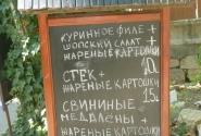 Приглашают на стокан вина)))