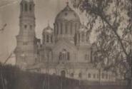 Кафедральный собор (архив)
