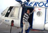 Советский вертолет в кубинском небе