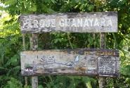 Природный парк Гуанаяра