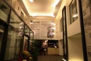Park Inn Hotel 4* (Прага)