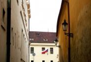 Дом чешского президента