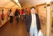 А в Москве метро - лучше!