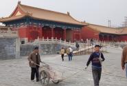 Ещё Пекин был занят ремонтом