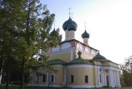 Спасо-Преображенский собор. Вид от реки