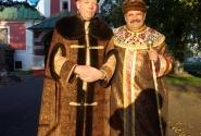 Царь и боярин