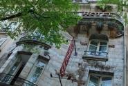 Отель Серамик Элизе