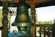Гора Маура. Колокол часовни Кирилла и Ферапонта Белозерских