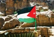 Петра. Иорданский флаг