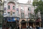 Будапешт. Театр Оперетты