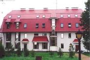 """Гостиница """"Понарт"""" в Рыбачем (моя бывшая школа)"""