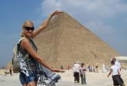 вот такая она, пирамида )