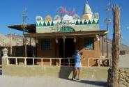 мечеть в деревне бедуинов