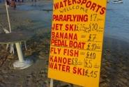 стоимость на водные развлечения