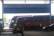 стоянка автобусов аэропорт/город