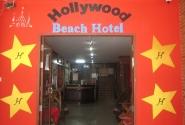 вход в Hollywood Beach Hotel