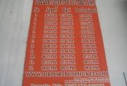 расписание автобуса в аэропорту
