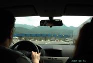 Начало платной дороги Риека-Загреб