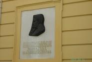 Хорваты считают Николу Тесла хорватом... а чехи - чехом...:)