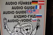 Аудиогид, который русски нема...:*(