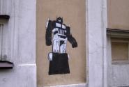 Граффити на Малой Садовой