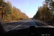 60-й км Мурманской трассы