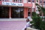 Отели в Турции почти всегда очень красивы