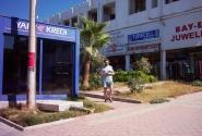 банкоматы в курортном поселке